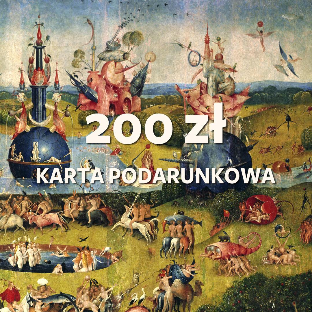 Voucher DCN Gallery 200zł