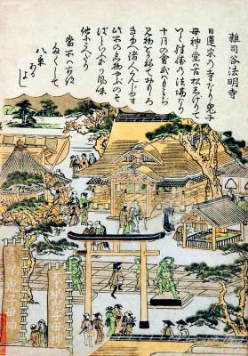 Buddhist Temple - Torii Kiyonaga