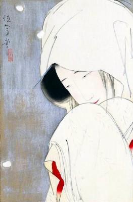 Heron Daughter- Kitano Tsunetomi