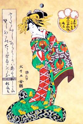 Oiran or courtesan - Torii Kiyonaga