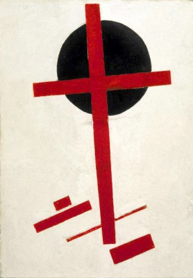 Red Cross on Black Circle - Kazimierz Malewicz