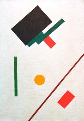 Suprematism (Sketch) - Kazimierz Malewicz