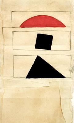 Suprematist Composition (2) - Kazimierz Malewicz