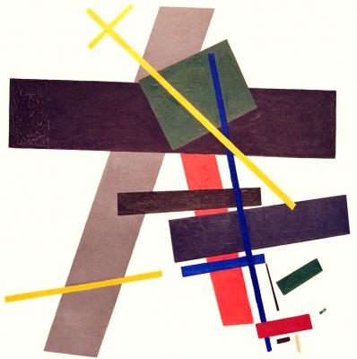 Suprematist Composition - Kazimierz Malewicz