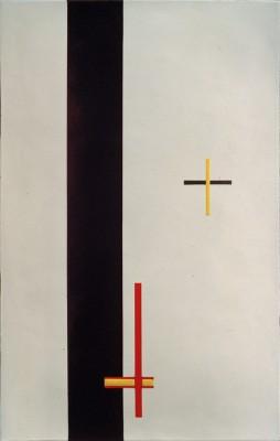 Telephoto image Em 2 - László Moholy-Nagy
