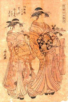 The courtesan Hitomachi of Tsutaya at Edomachi Nichme - Torii Kiyonaga