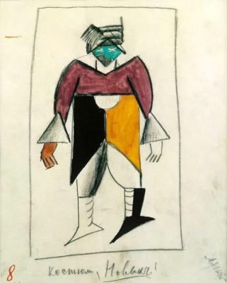The New One - Kazimierz Malewicz