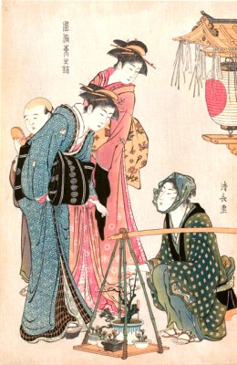 The Plant Seller - Torii Kiyonaga