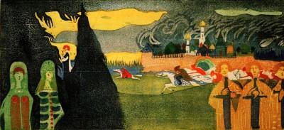 Verfolgung - Wassily Kandinsky